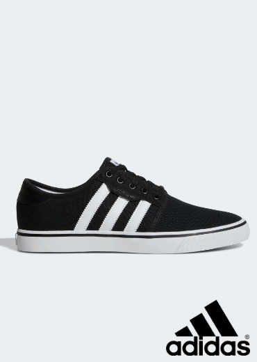 ADIDAS – Seeley Sneakers